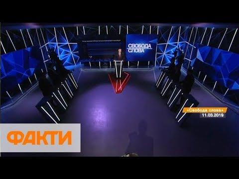Беспорядки в Киеве и Черкассах: Аваков отверг российский след
