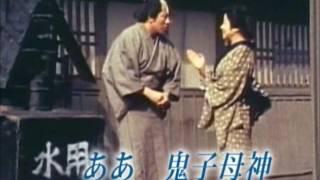 作詞 西川 光 作編曲 市川龍之介.