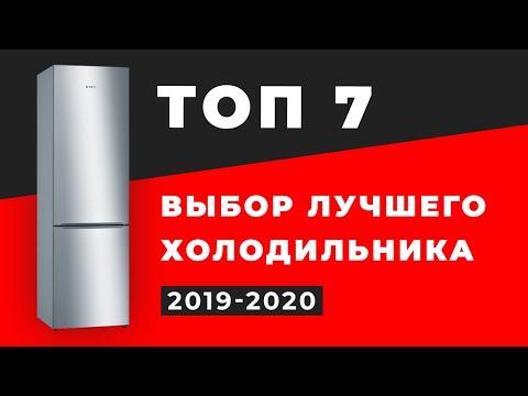 КАК ВЫБРАТЬ ХОЛОДИЛЬНИК В 2019-2020 ГОДУ? ТОП ХОЛОДИЛЬНИКОВ ALIEXPRESS