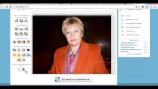 Обработка фотографий онлайн(, 2013-04-25T12:46:35.000Z)
