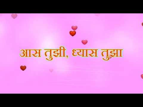 Tuj Vin Sakhya Title Song Lyrics | Star Pravah
