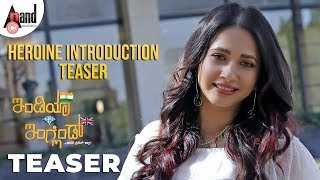 India Vs England || Heroine Introduction Teaser || Manvita Kamath || Arjun Janya ||Kannada Teaser
