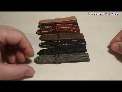 Сравнение китайских ремешков для часов с фабричными - Ремешок.Ру