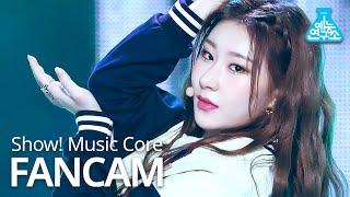 [예능연구소] 있지 채령 직캠 'Not Shy' (ITZY CHAERYEONG FanCam) @Show!MusicCore 200912