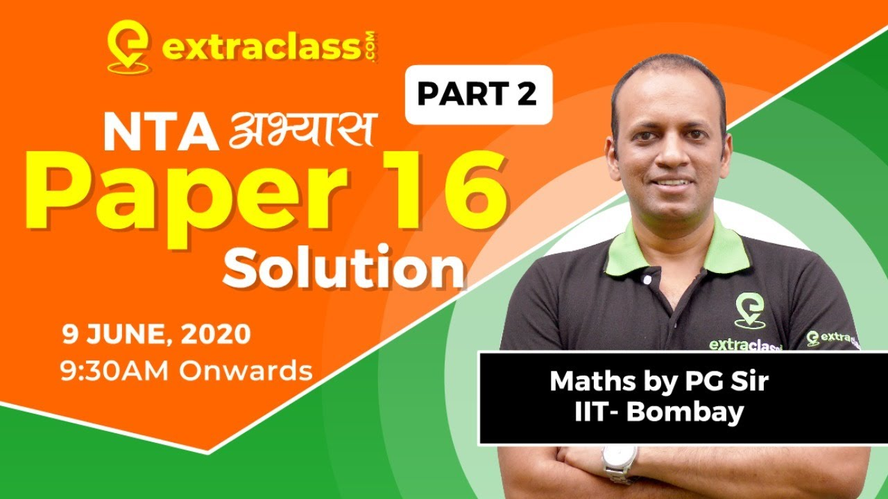 National Test Abhyas | NTA Abhyas App Maths Paper 16 Solution(Part-2) | NTA MockTest Jee Mains 2020