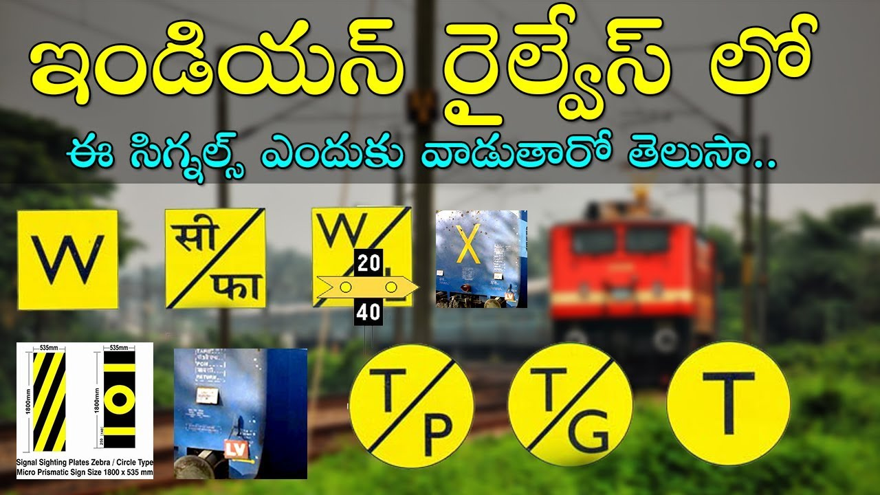 What Is Meaning Of Signs And Symbols Used By Indian Railways