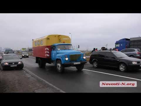 Видео 'Новости-N': Владельцы