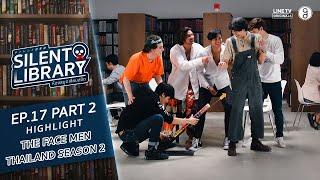 The Face Men Thailand Season 2 กับการโดนพลุกระดาษยิงกระจุยยย!!