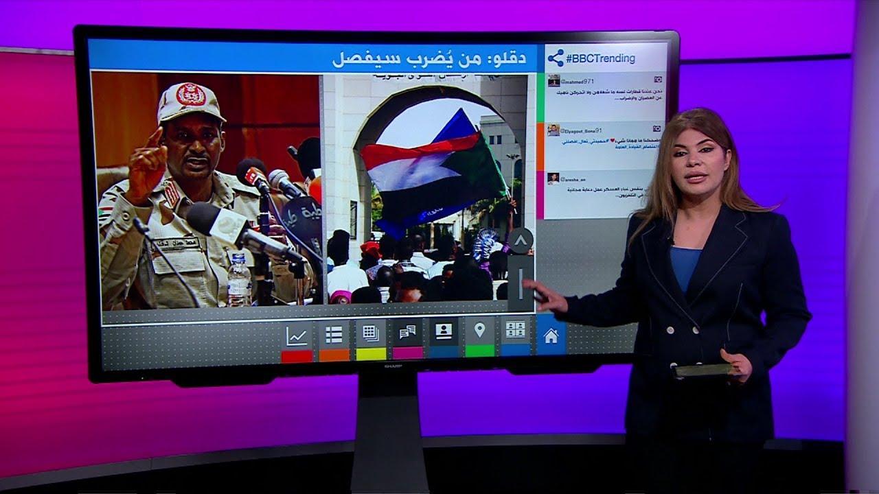 BBC عربية:أي زول يضرب عن العمل يمشي على بيته طوالي