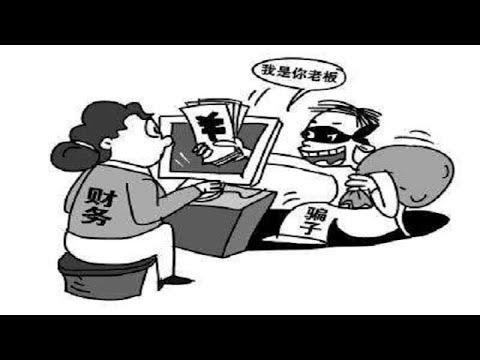 隐形老板【一线  20170523】
