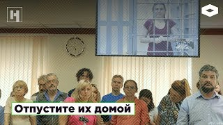 «Отпустите их домой» | Фильм Зоси Родкевич