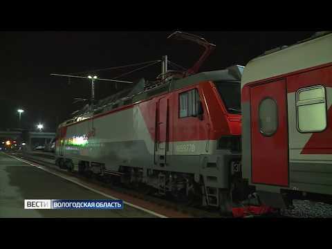 Как доехать из екатеринбурга до великого устюга на поезде