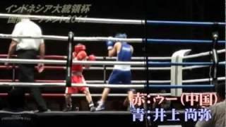 インドネシア大統領杯2011 井上・準決勝