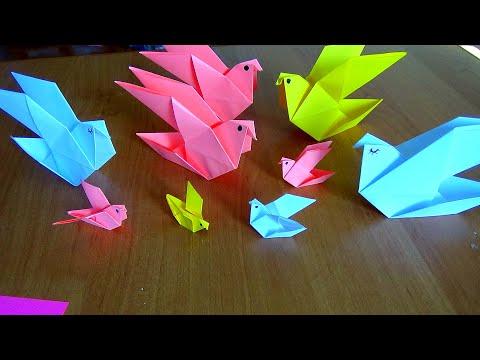 Птицы голуби оригами из цветной бумаги(origami bird)