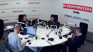 Смотреть видео Новости 15 февраля 2018 года на 11:30 на Говорит Москва онлайн