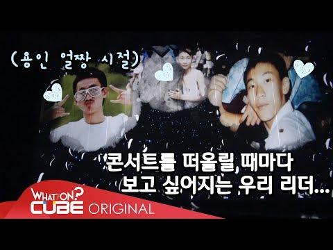 BTOB - Beatcom #64 (2018 BTOB Time -This Is Us- concert second day behind)