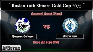 Himalayan Sherpa Club VS Ruslan Three Star Club || Ruslan 10th Simara Gold Cup 2075 || Action Sports