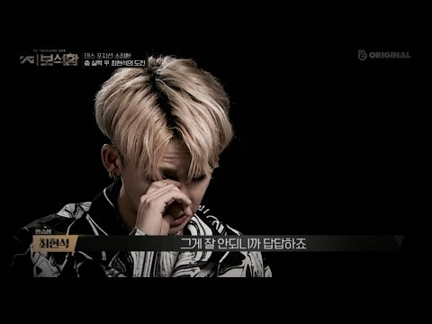 everything wrong with YG Treasure Box | Choi Hyunsuk's journey
