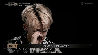Gambar cover everything wrong with YG Treasure Box | Choi Hyunsuk's journey