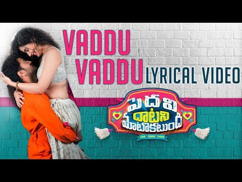 Vaddu Vaddu Lyrical Video Song - Pedavi Datani Matokatundhi | Ravan, PayalWadhwa, Dr.V.K,Moin