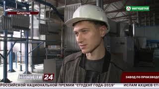 Завод по производству алюминиевых радиаторов.