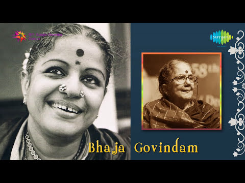 Mix - Bhaja Govindam song By MS Subbulakshmi