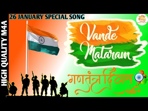 vande-mataram-|-वंदे-मातरम्-|-the-national-song-of-india-[hd-lyrics-video-&-poem]-:-bhakti-song-vns