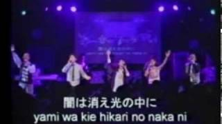 With Everything - Hillsong (Japanese)