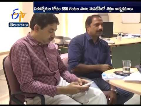 Mana TV 1 & 2 Live Classes Start Today For Competitive Exams | CEO Shailesh Reddy