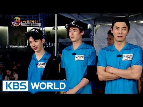 Let's Go! Dream Team II | 출발드림팀 II : Korea-China Dream Team, part 1 (2015.10.08)