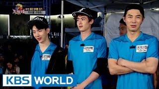 Let's Go! Dream Team II | 출발드림팀 II : Korea-China Dream Team, part 1 (2015.10.08)