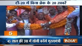 T 20 News | 19th March, 2017 ( Part 1 ) - India TV
