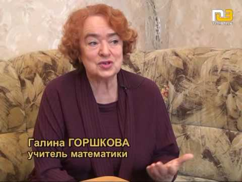 Учителями славится Россия. Выпуск от 22.09.2016