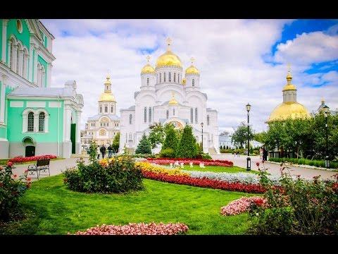Holy Trinity Saint Seraphim Diveyevo Monastery and Sacred Springs