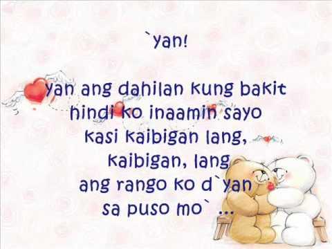 Kaibigan lang- hambog ng SAGPRO krew (Lyrics)