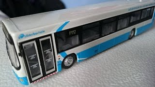 The Model Bus Collection (Volvo Wright Renown) (Translink) (Ulster Bus)