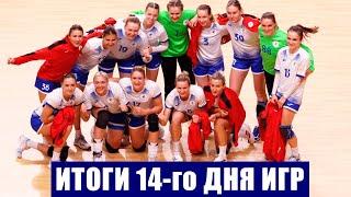 Олимпиада 2020 Обзор таблицы общего медального зачета по итогам 14 дней Россия 62 медали