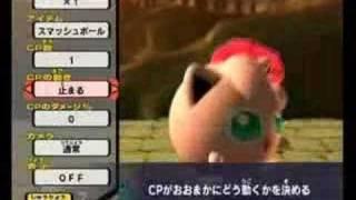 スマブラXバグ 最強パワー プリンテラモード SSBB Jigglypuff Glitch thumbnail