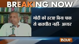 Remove Modi for India-Pakistan Talks | Mani Shankar Aiyar to Pakistani Media