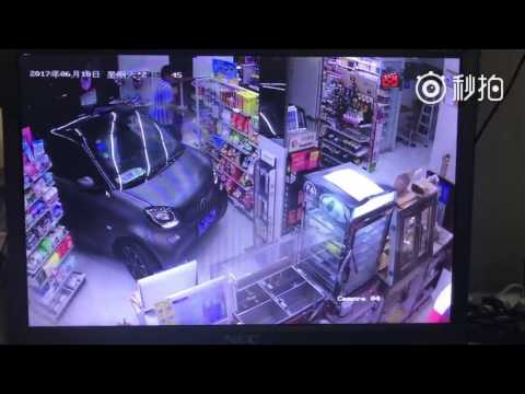 Shocking CCTV footage shows man drove his car into convenience store only to save time from parking