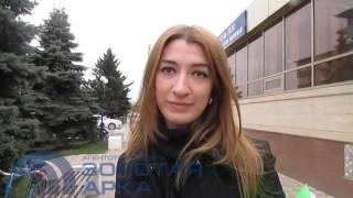 Ольга продавала земельный участок через агенство недвижимости ЗОЛОТАЯ АРКА.(, 2016-03-27T18:08:24.000Z)