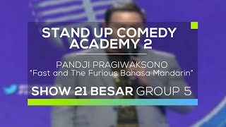Pandji Pragiwaksono - Fast and The Furious Bahasa Mandarin (SUCA 2 - Guest Star)