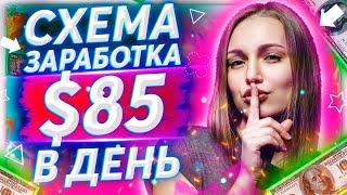 Михаил Литвин купил себе новую машину за 20 МЛН