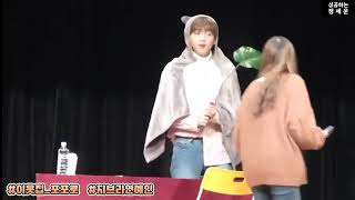 Jeong Sewoon Compilation adorable moment at Fansign 😂