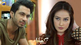 Dikhawa Season 2 | Izzat | Hassan Niazi | Seher Khan | HAR PAL GEO