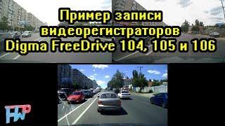 Обзор видеорегистратор digma freedrive 101