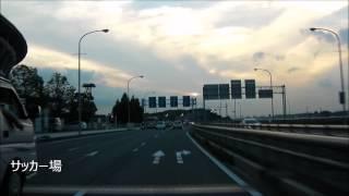新横浜から第三京浜港北IC入口へ