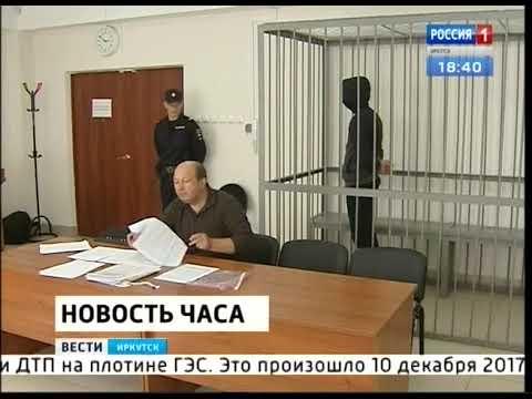 В Октябрьском районном суде Иркутска завершилось очередное заседание по резонансному делу о Porsche
