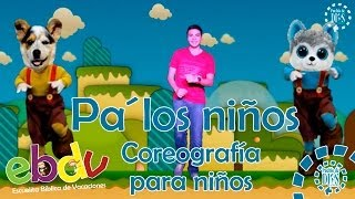 Video EBDV / Dc Reto pa los niños / COREOGRAFÍA PARA NIÑOS download MP3, 3GP, MP4, WEBM, AVI, FLV Oktober 2018