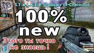 Забери ФТ 200M с Арены в S.T.A.L.K.E.R.: Shadow of Chernobyl